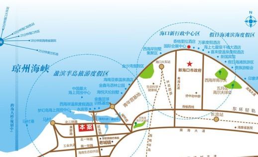 椰海温泉嘉苑交通图