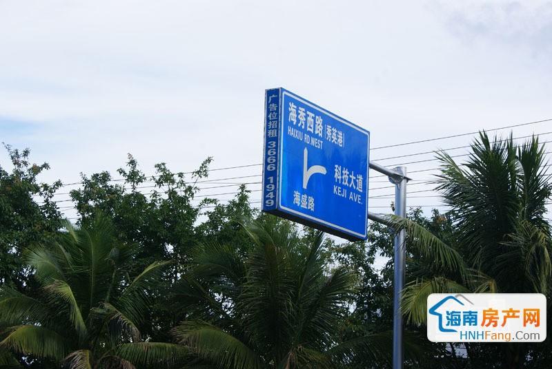 交通路牌图片