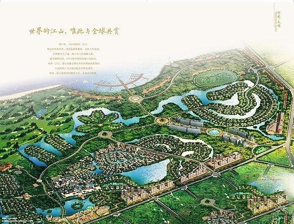 鸿洲江山鸟瞰图