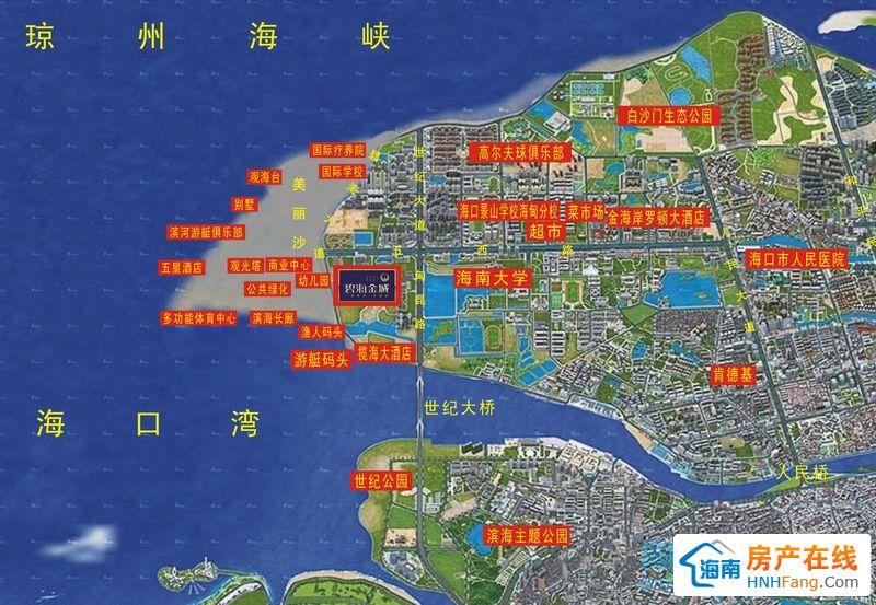 南航金城内部手绘地图