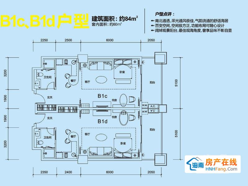 B1c、B1d户型 约84㎡1室2厅1卫1厨 84.00㎡