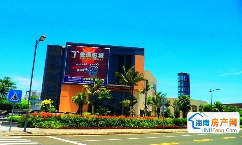 广物·滨海国际金逸影城