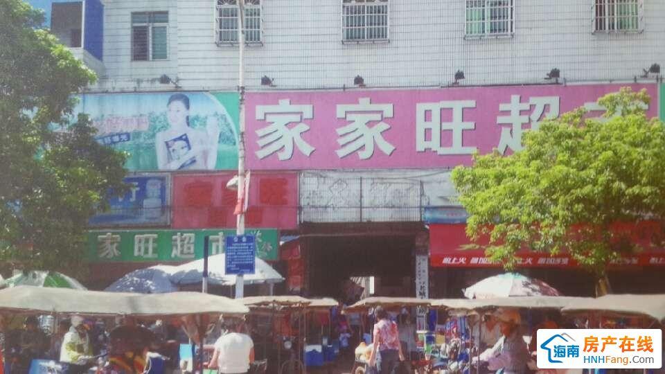 老城莱市场