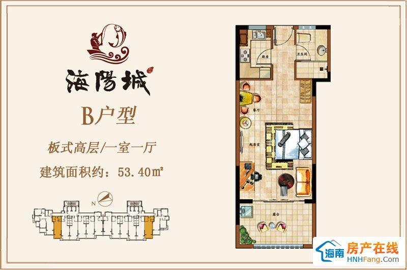板式高层B户型 1房1厅 53.40㎡