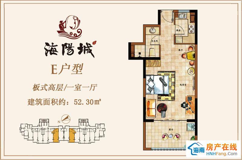 板式高层E户型 1房1厅 52.30㎡