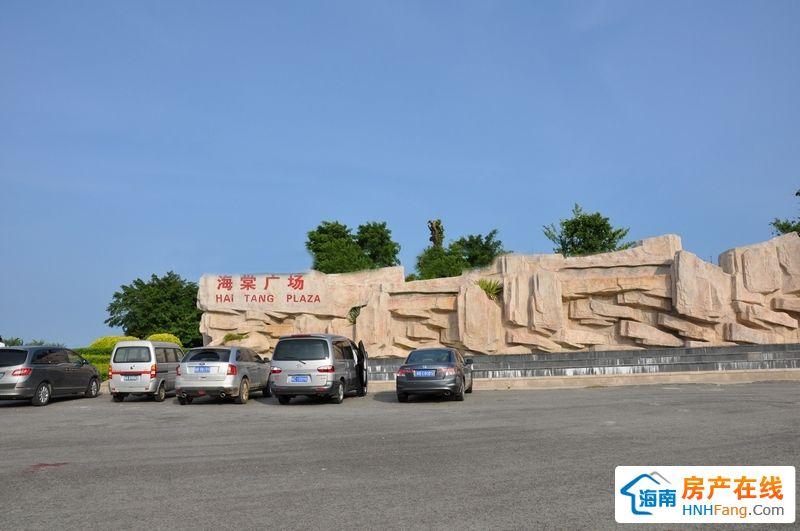 小区周边配套:海棠湾广场
