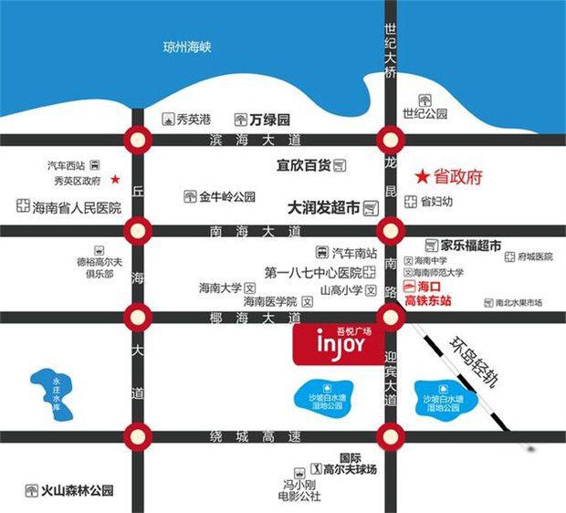 海口新城吾悦广场区位图