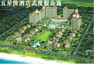 国光滨海花园