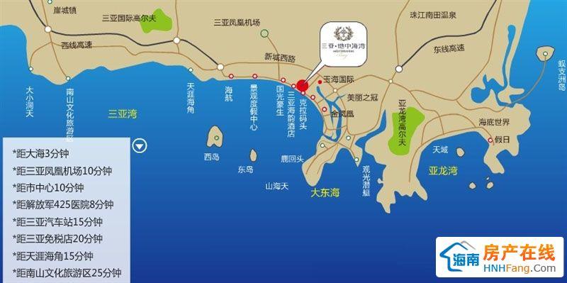 【三亚·地中海湾】一线海景房特惠房200-250万/套