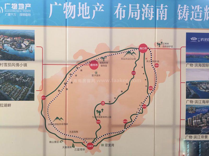广物雅拉湖畔交通图 1
