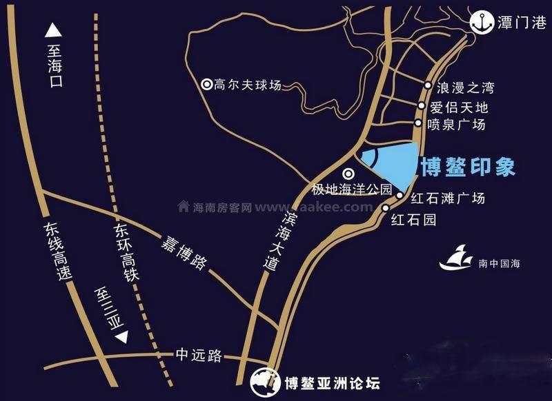 博鳌印象交通图