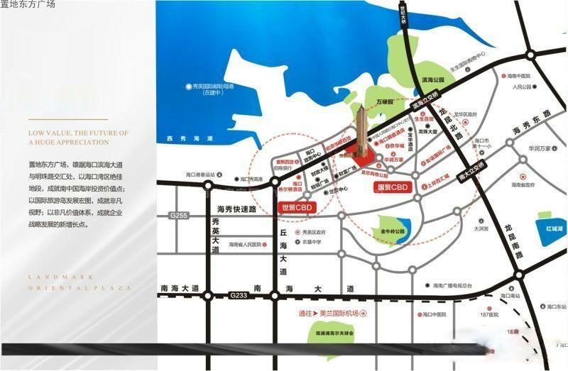 置地东方广场交通图