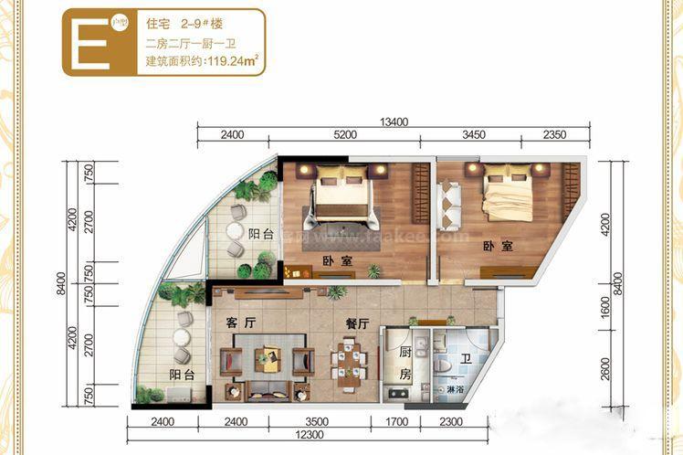 住宅2-9#E户型 2室2厅1厨1卫 建面119.24㎡