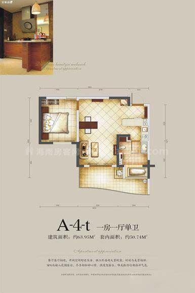 A-4-t户型 一房一厅单卫 建筑面积:约63.95㎡