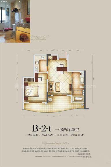 B-2-t户型 一房两厅单卫 建筑面积:约61.66㎡