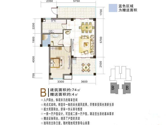 B户型图 2室2厅1卫1厨  建筑面积74㎡