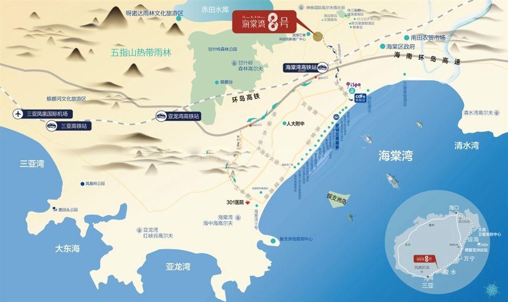 海棠灣8號區位圖