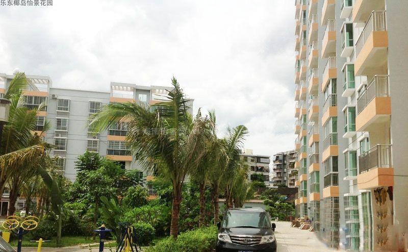 椰岛怡景花园实景图