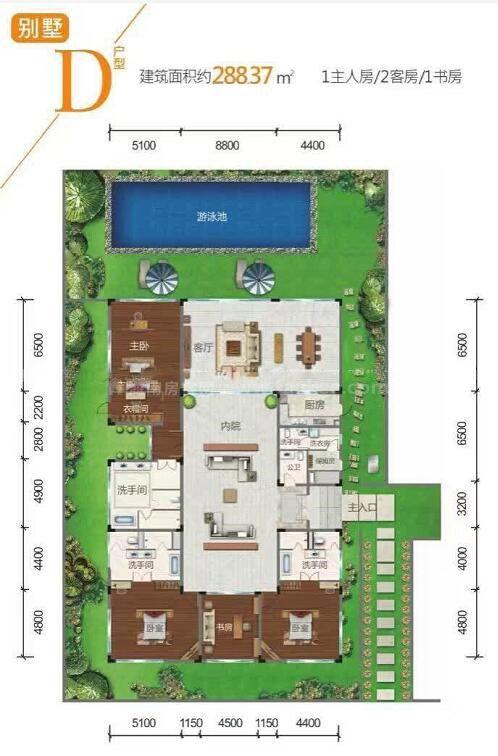 L型二合院设计图