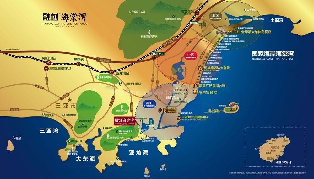 融创海棠湾交通图