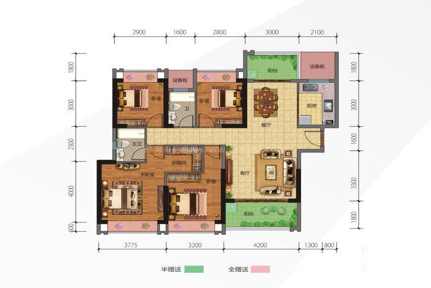 7号楼12单元2户型 4室2厅2卫1厨 建筑面积约142.17平米