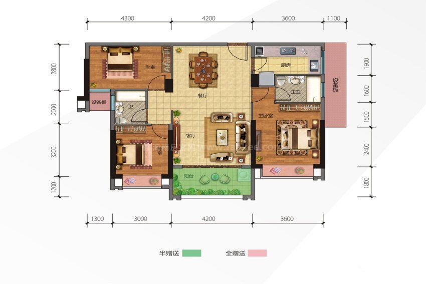 7号楼3户型 3室2厅2卫1厨 建筑面积约117.98平米