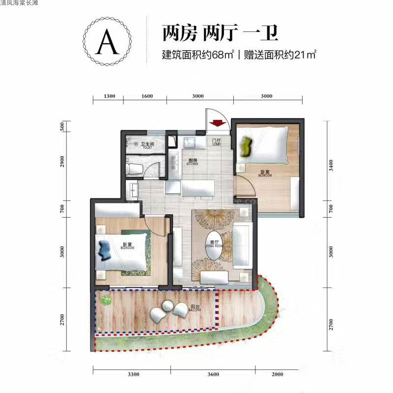 A户型 2室2厅1卫1厨  建筑面积68㎡