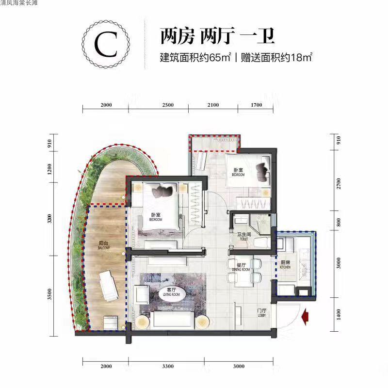 C户型 2室2厅1卫1厨  建筑面积65㎡