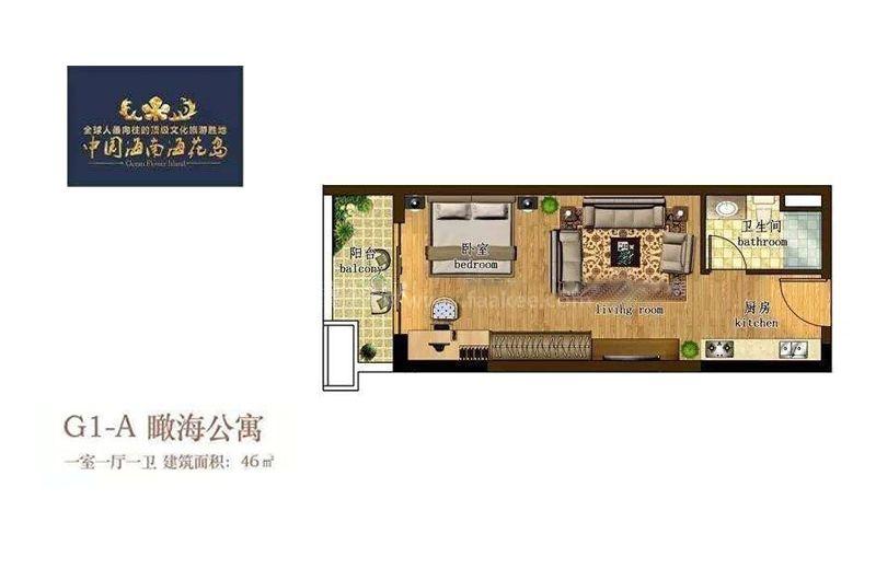 儋州恒大海花岛看海复式公寓加推,均价约15000元/平起