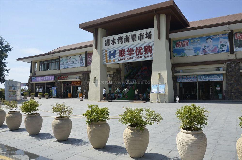 周边配套:清水湾南果市场