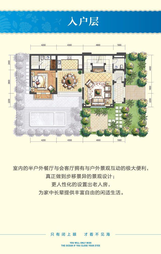 奢适别墅C户型 5房2厅1厨5卫 建筑面积约200平 入户层
