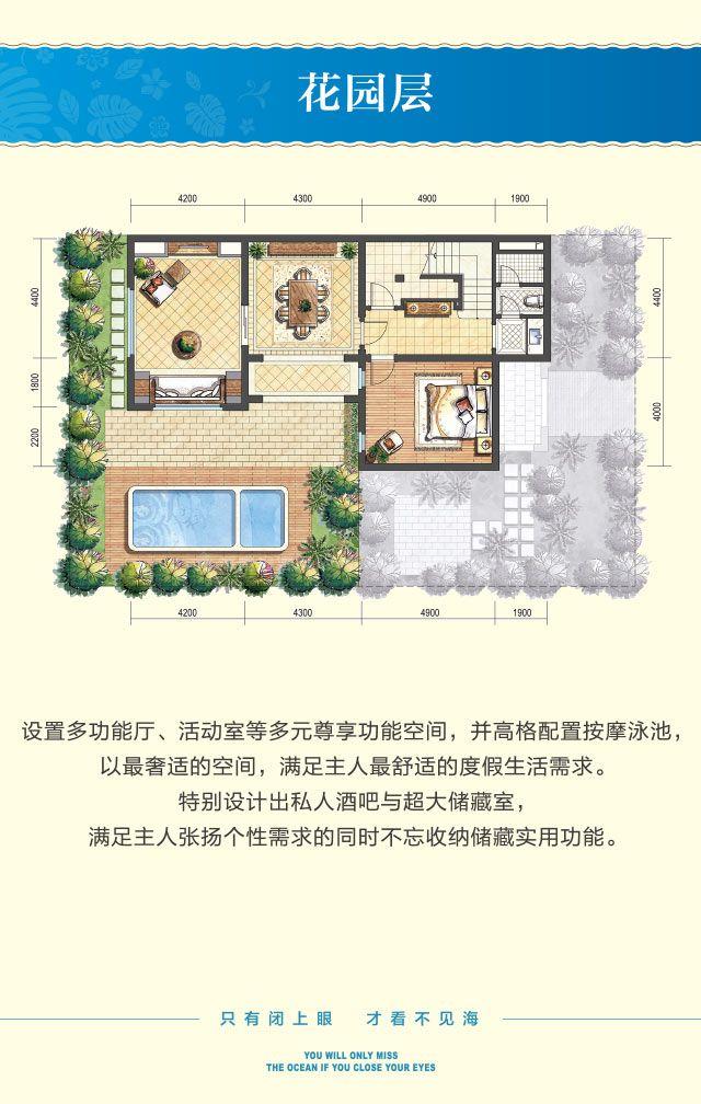 奢适别墅C户型 5房2厅1厨5卫 建筑面积约200平 花园层