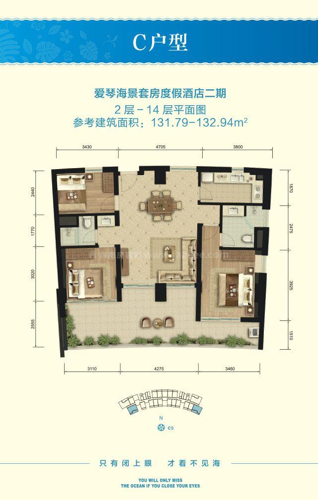 C户型 3房2厅1厨2卫 建筑面积约131.79-132.94平