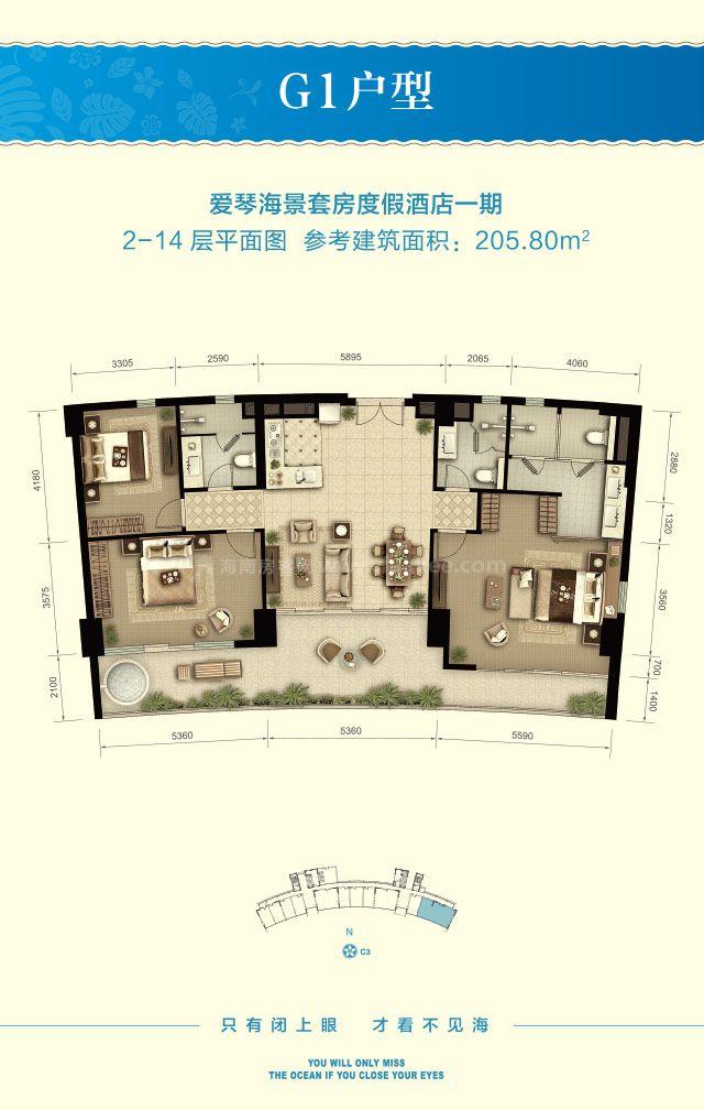 G1户型 3房2厅1厨3卫 建筑面积约205.80