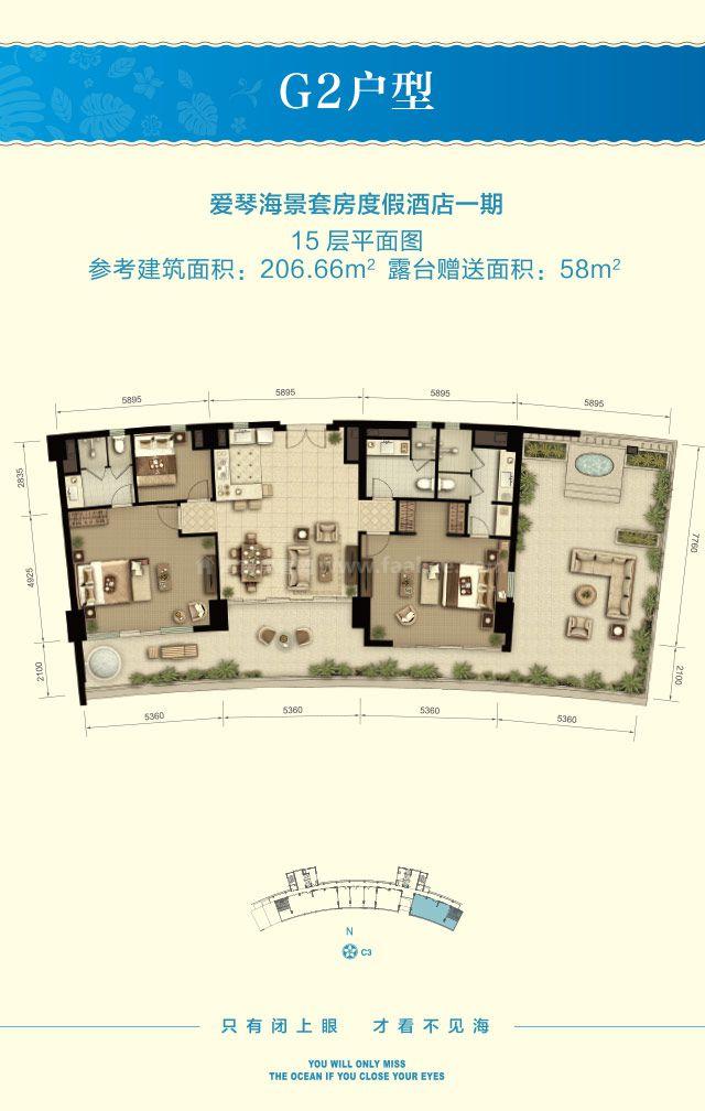 G2户型 3房2厅1厨3卫 建筑面积约206.66