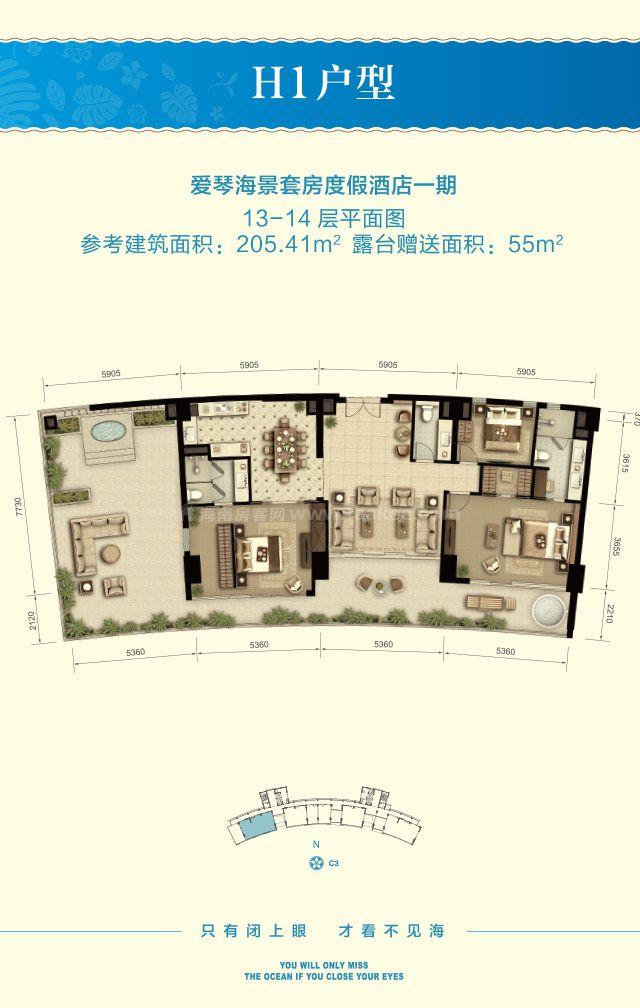 H1户型 3房2厅1厨3卫 建筑面积约205.41
