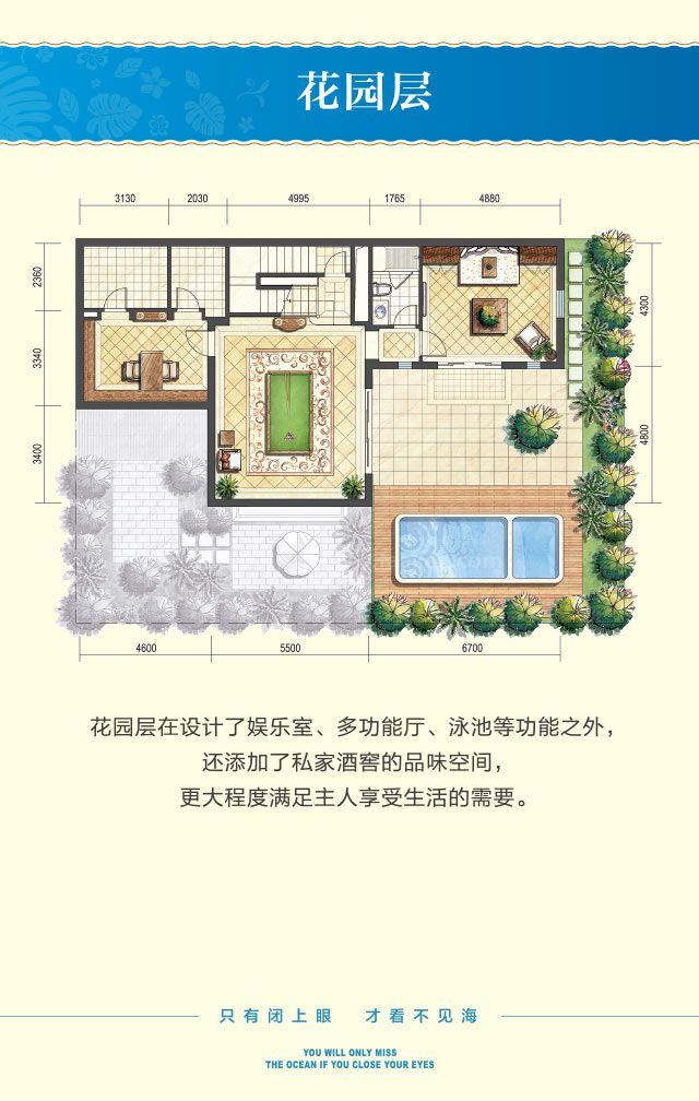 气质空间别墅B户型 3房2厅1厨3卫 建筑面积约159平 花园层