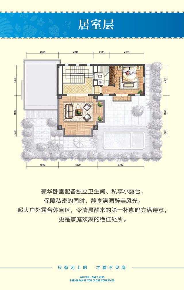 气质空间别墅B户型 3房2厅1厨3卫 建筑面积约159平 居室层