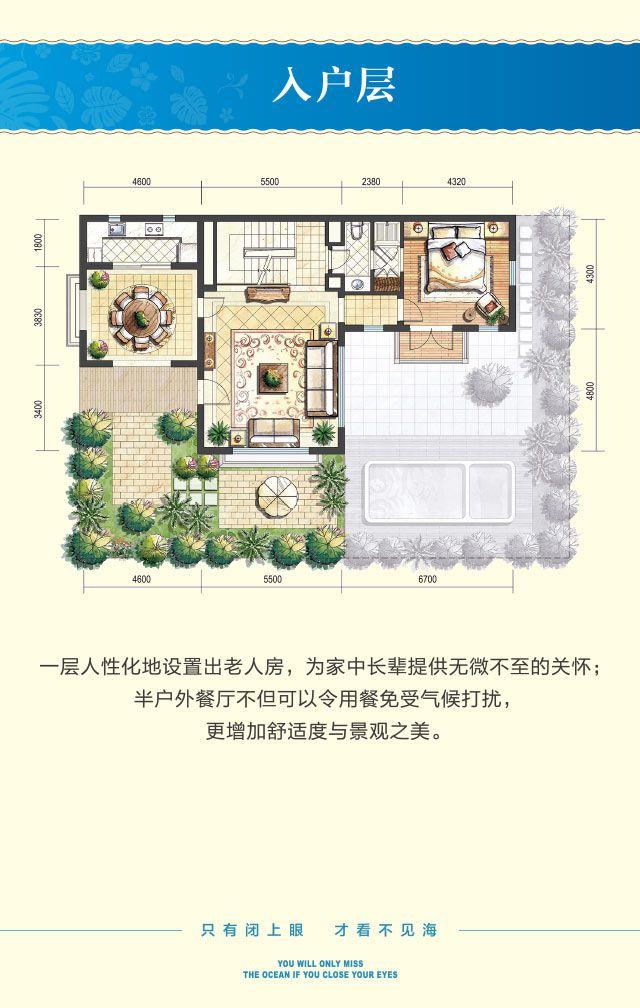 气质空间别墅B户型 3房2厅1厨3卫 建筑面积约159平 入户层