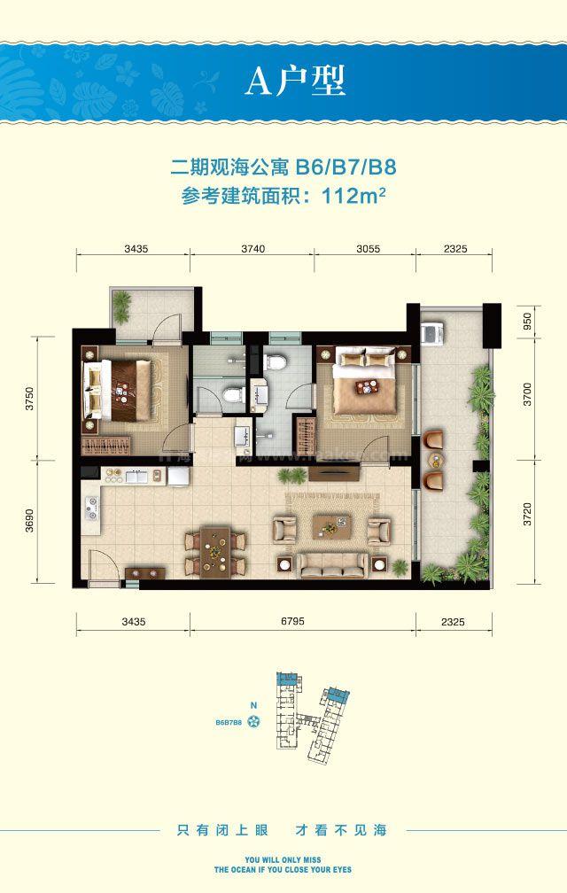 二期观海公寓 A户型 2房1厅1厨2卫 建筑面积约112平