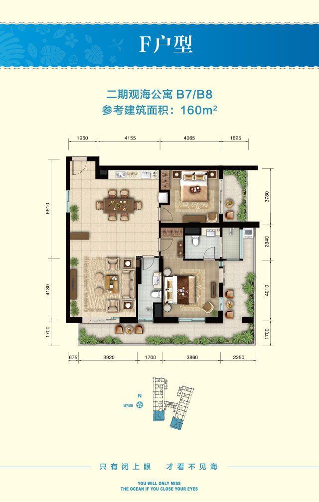 二期观海公寓 F户型 2房1厅1厨2卫 建筑面积约160平