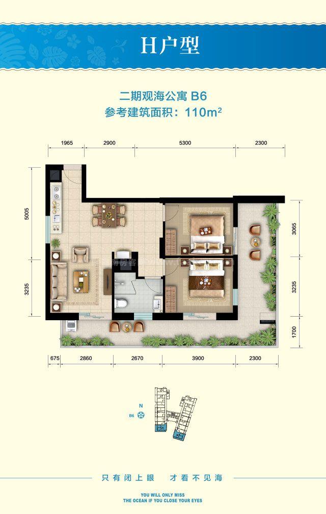 二期观海公寓 H户型 2房1厅1厨1卫 建筑面积约110平