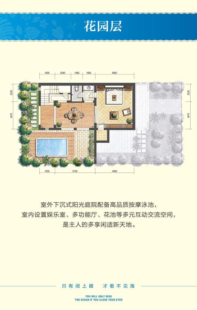精致别墅A户型 2房2厅1厨3卫 建筑面积约80平 花园层