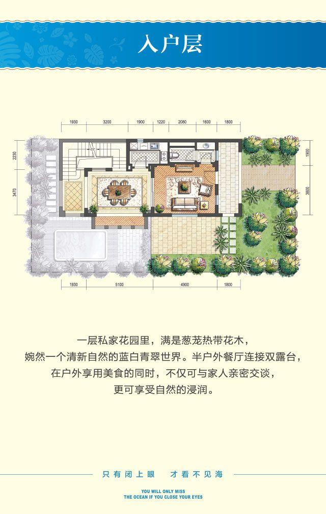 精致别墅A户型 2房2厅1厨3卫 建筑面积约80平 入户层