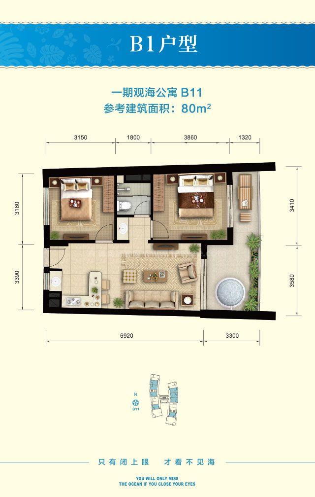 一期观海公寓 2房1厅1厨1卫 建筑面积约80平