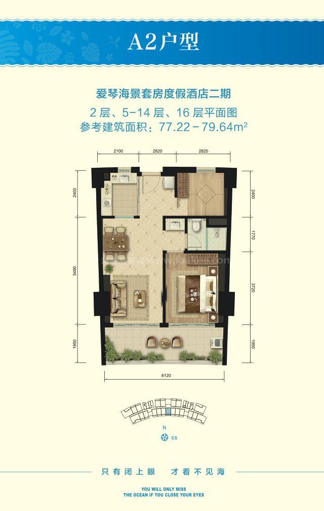 A2户型 1房2厅1厨1卫 建筑面积约77.22-79.64平