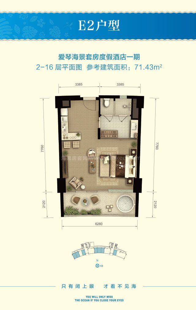 E2户型 1房1厨1卫 建筑面积约71.43平