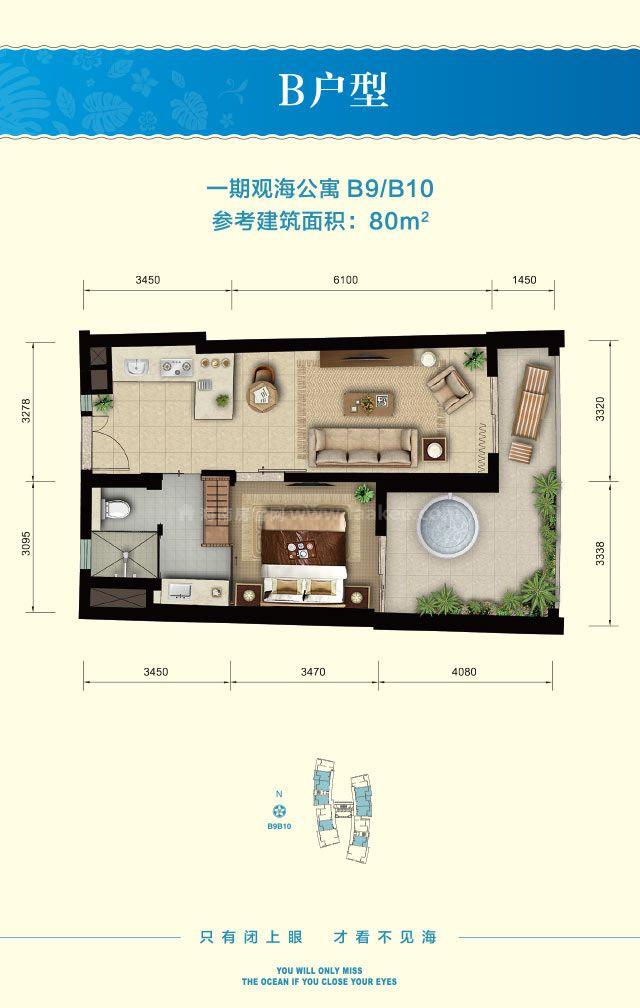 一期觀海公寓 1房1廳1廚1衛 建筑面積約80平