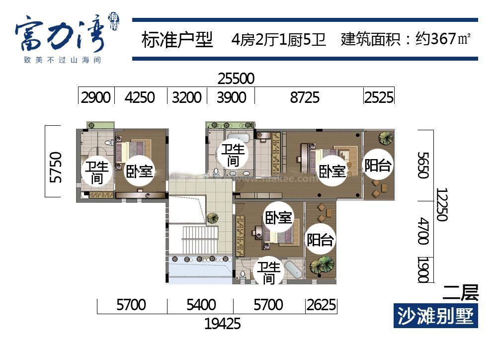 O区沙滩别墅标准户型 二层 4房2厅1厨5卫 建面367㎡
