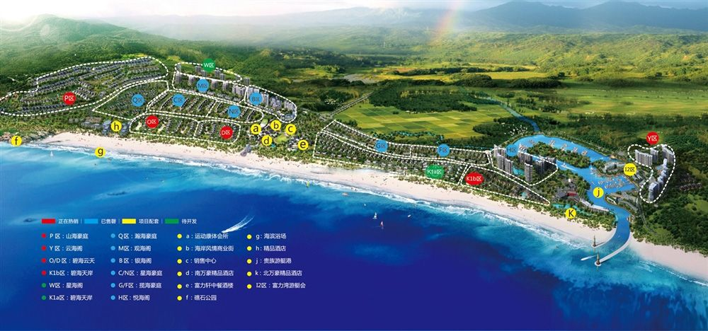 富力湾整体鸟瞰图